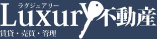 Lucury不動産 賃貸・売買・管理